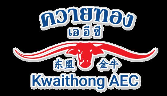 ควายทอง Kwaithong AEC